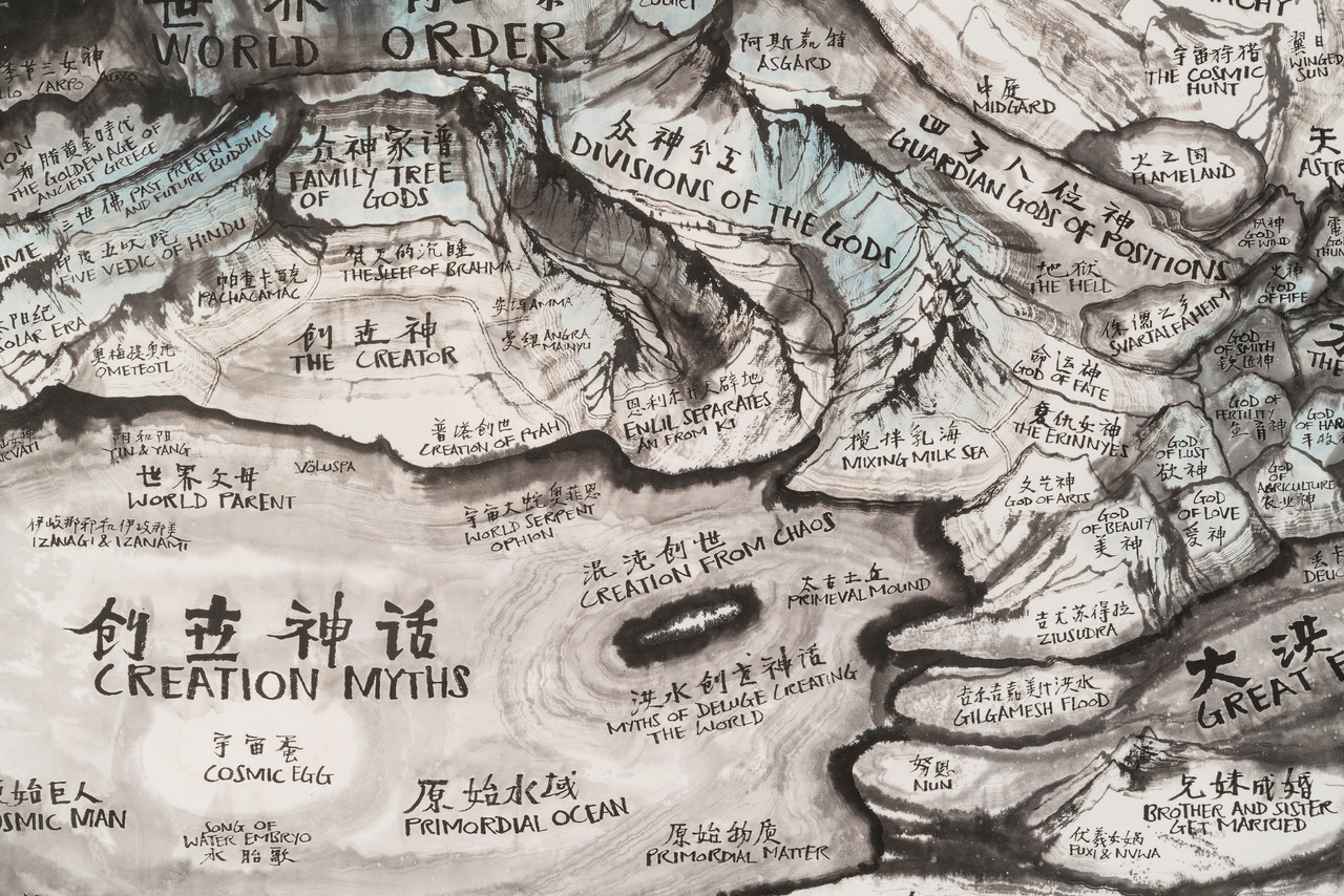AsiaNow 2019 / Qiu Zhijie & Galleria Continua